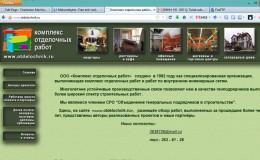 web_kor