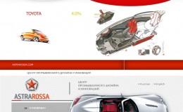 Astrarossa_5