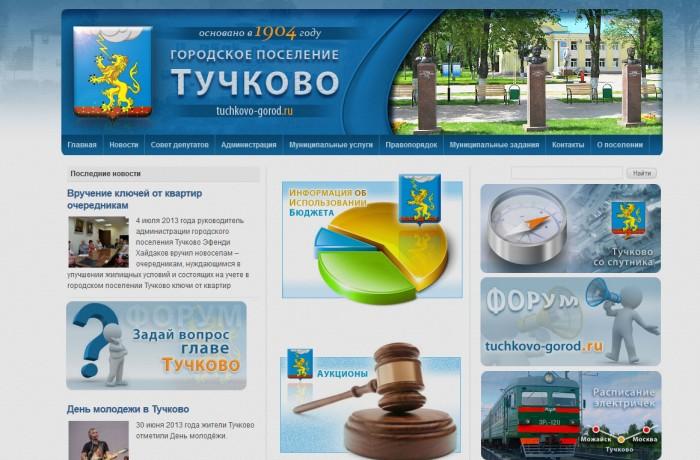 Tuchkovo-gorod.ru