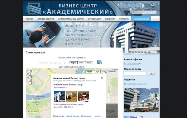 "Business Center ""Akademicheskiy"""