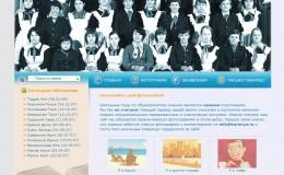 classmates_11