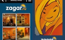 Zagar_Mobile_1