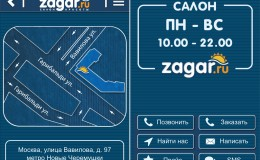 Zagar_Mobile_4