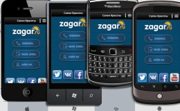 Zagar_Mobile_6