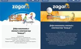 Zagar_Mobile_8